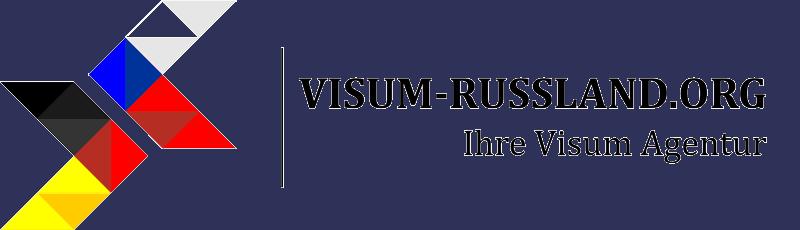 Logo Visum Agentur Ruslan