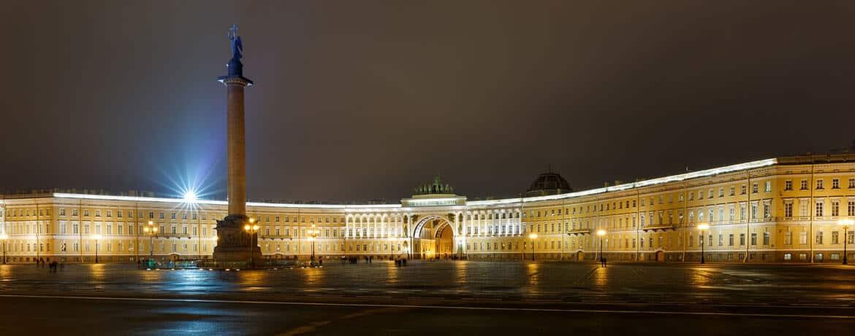Visum für St. Petersburg